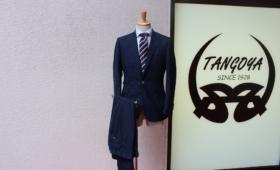 スーツ(JOHN FOSTER)